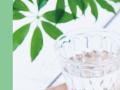 水素水商品