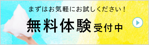 お手頃価格 Panasonic(パナソニック) 天井埋込型 一体型LEDベースライト(NNFK45014+NNFK47212LE9) Panasonic(パナソニック) XL582ZPFLE9() 天井埋込型【送料無料】【送料無料】Panasonic パナソニック 天井埋込型 一体型LEDベースライト NNFK45014+NNFK47212LE9 XL582ZPFLE9, ホーチキ株式会社:9c7208e7 --- takarazukabar.com